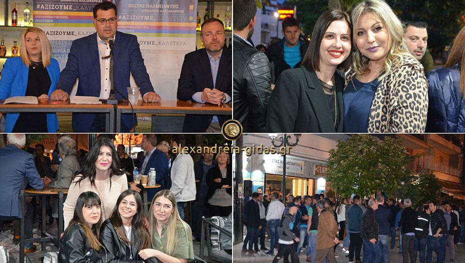 Δείτε τι έγινε στην εκδήλωση για τη νεολαία που διοργάνωσε ο Κώστας Ναλμπάντης (εικόνες-βίντεο)