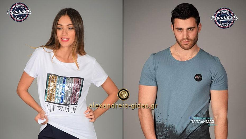 ΠΑΠΑΔΗΜΑΣ: Έξυπνα δώρα για τον Κωνσταντίνο,την Κωνσταντίνα και την Ελένη!! (εικόνες)