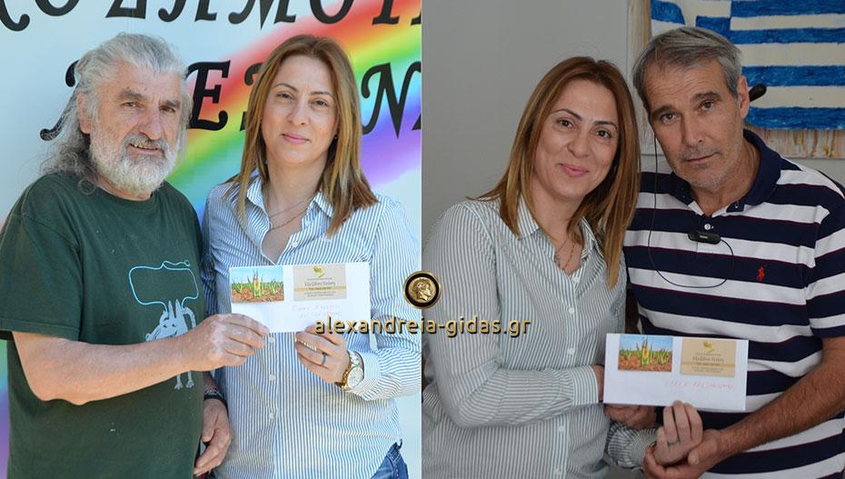 Παρέδωσε τα χρήματα της όμορφης δράσης της η Γεύση στο ΕΕΕΕΚ Αλεξάνδρειας και στο Ειδικό Σχολείο (εικόνες-βίντεο)