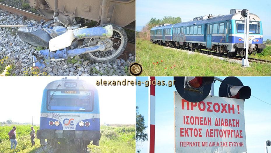 ΣΟΚ στο Παλαιοχώρι Αλεξάνδρειας: Τρένο παρέσυρε και σκότωσε 52χρονο άντρα (εικόνες-βίντεο)