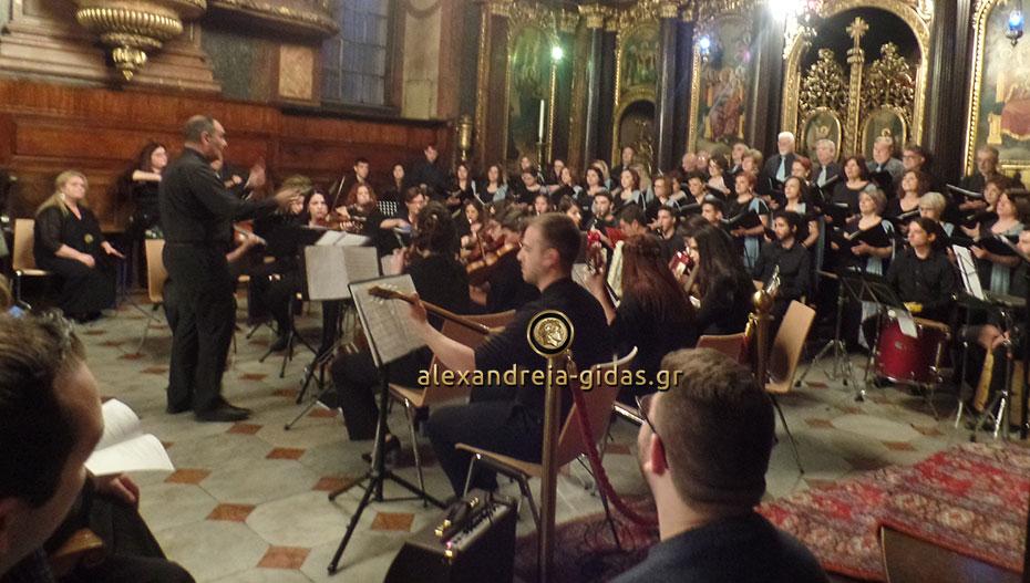 Σε συναυλία ελληνικής μουσικής στη Βιέννη η χορωδία της Αλεξάνδρειας (εικόνες)
