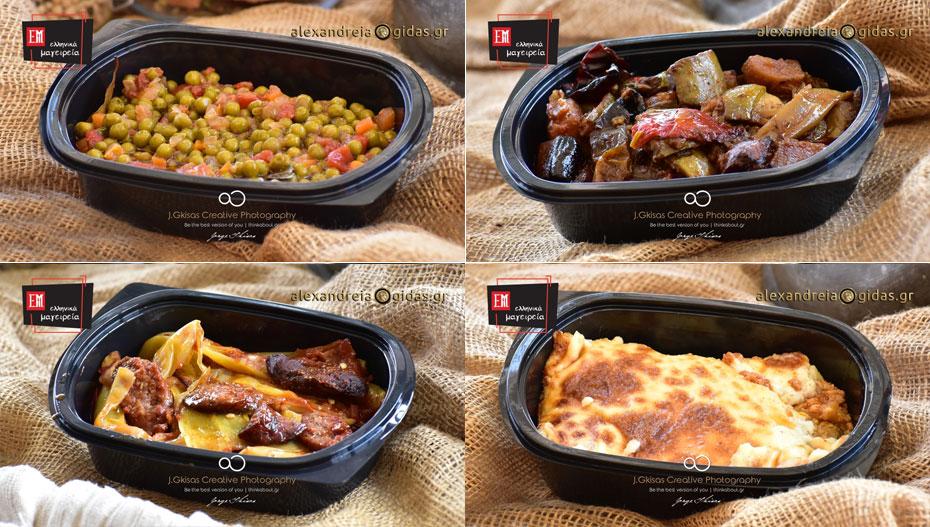 Λαχταριστές γεύσεις σήμερα Τρίτη στα ΕΛΛΗΝΙΚΑ ΜΑΓΕΙΡΕΙΑ – δείτε τι να δοκιμάσετε! (εικόνες-τιμές)