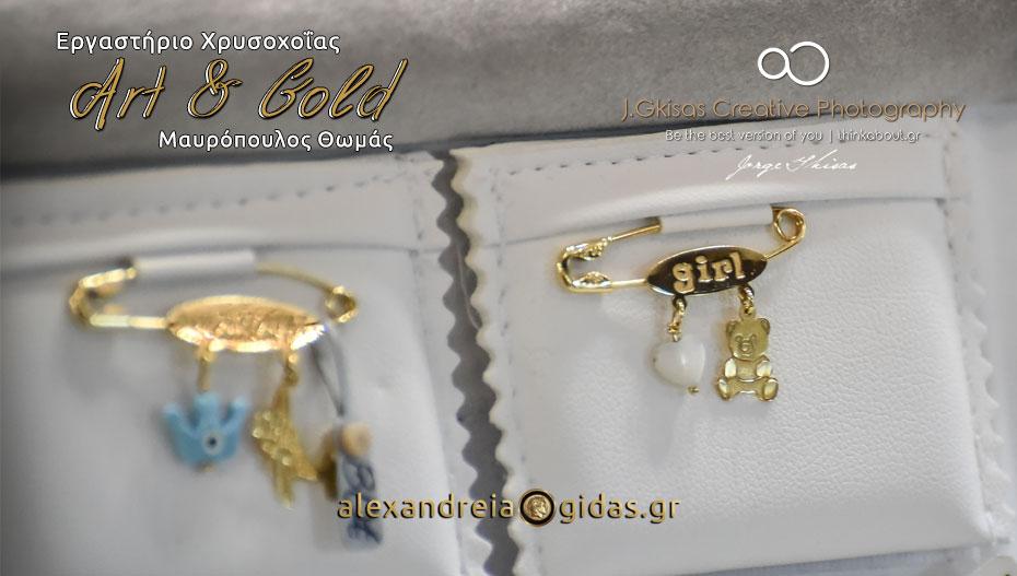Χρυσές παραμάνες και κρεμαστά στα 14 καράτια από το Εργαστήριο Χρυσοχοΐας ART & GOLD! (εικόνες)