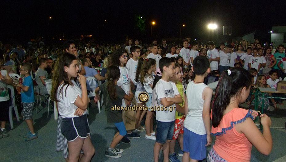 Με μεγάλη επιτυχία η Γιορτή Λήξης στο 4ο Δημοτικό Σχολείο Αλεξάνδρειας (εικόνες-βίντεο)