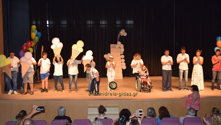 Ενθουσίασαν οι μαθητές του ΕΕΕΕΚ Αλεξάνδρειας στη Γιορτή Λήξης με τίτλο «ON AIR» (εικόνες-βίντεο)