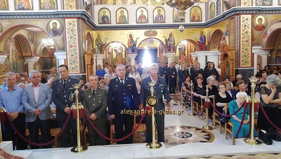 Ημέρα τιμής των απόστρατων αστυνομικών και στην Ημαθία