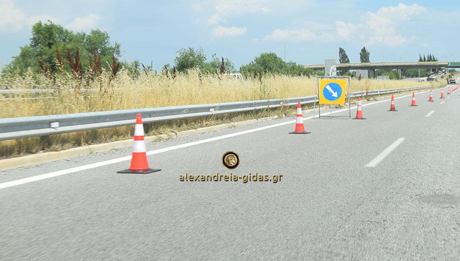 Κλειστό Δευτέρα και Τρίτη τμήμα της εθνικής οδού Αθηνών – Θεσσαλονίκης στο ύψος της Κατερίνης
