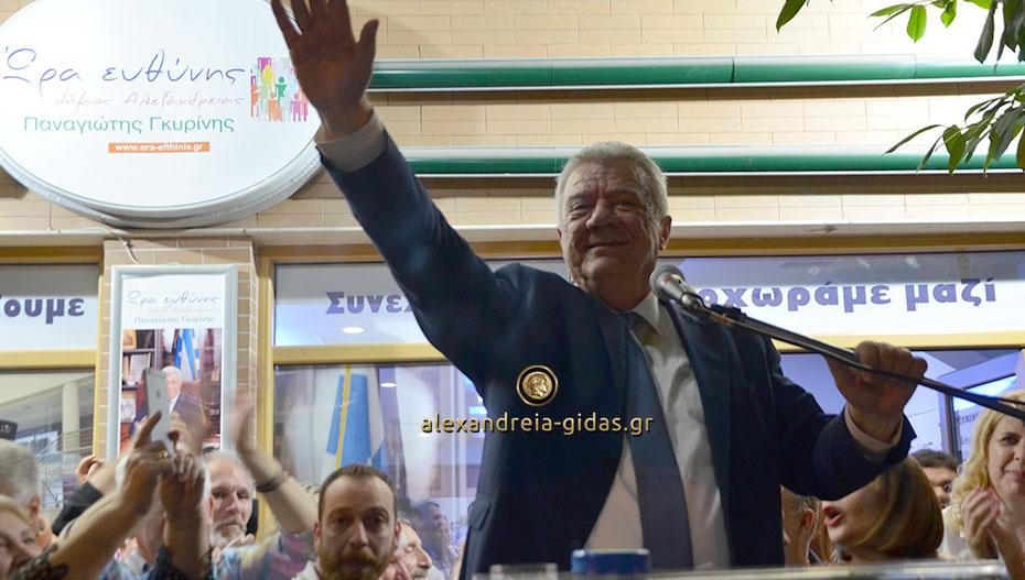 Οι πανηγυρισμοί στο εκλογικό κέντρο του Παναγιώτη Γκυρίνη (εικόνες)