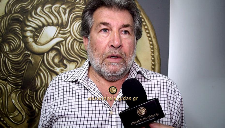 Με νέο κείμενο επιστρέφει στο Αλεξάνδρεια-Γιδάς ο Γρηγόρης Γιοβανόπουλος (βίντεο)