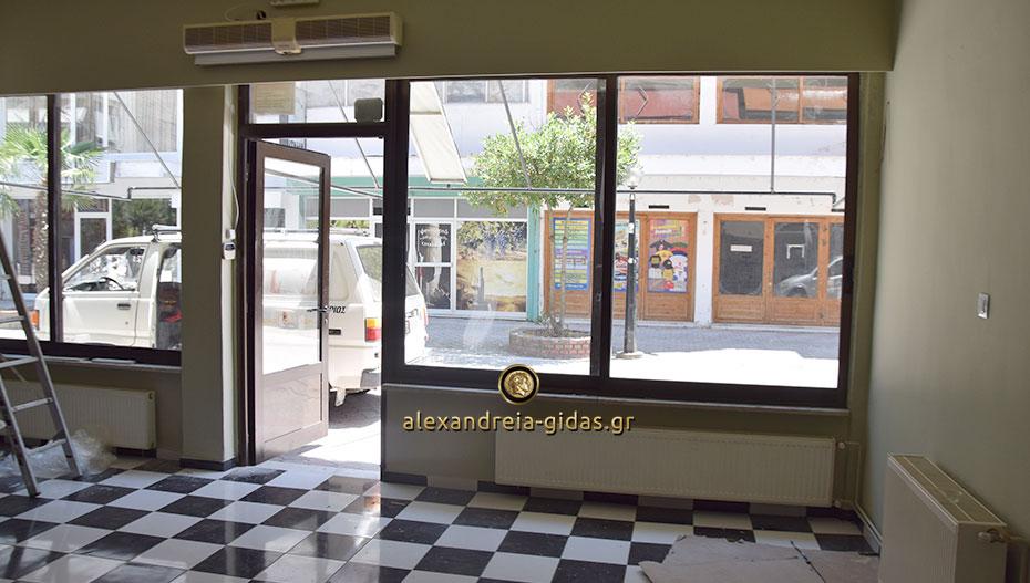 Ετοιμάζεται το νέο μαγαζί που έρχεται στον πεζόδρομο της Αλεξάνδρειας (εικόνες)