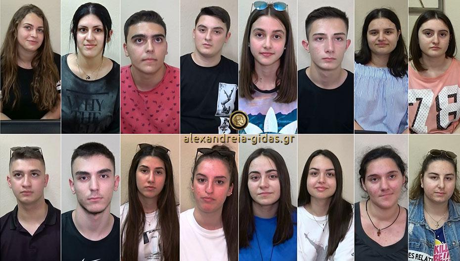 Οι μαθητές του δήμου Αλεξάνδρειας σχολιάζουν το θέμα των πανελλαδικών στην Έκθεση (βίντεο)