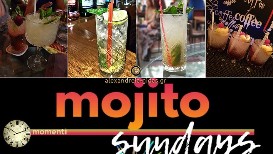 Παντός καιρού το momenti! Απόψε απολαμβάνετε mojito σε 6 γεύσεις (εικόνες-βίντεο)