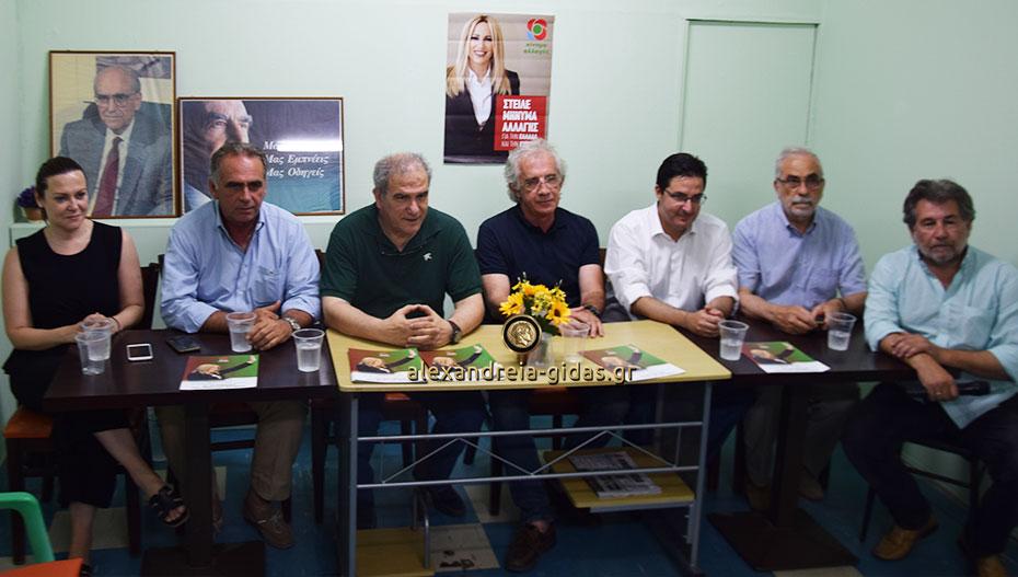 Το ΚΙΝΑΛ παρουσίασε το ψηφοδέλτιο της Ημαθίας στην Αλεξάνδρεια (εικόνες-βίντεο)