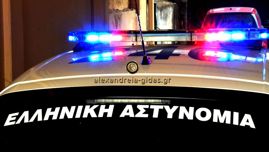 Τραγωδία στα Τρίκαλα του δήμου Αλεξάνδρειας: Νέος άντρας βρέθηκε απαγχονισμένος στο σπίτι του
