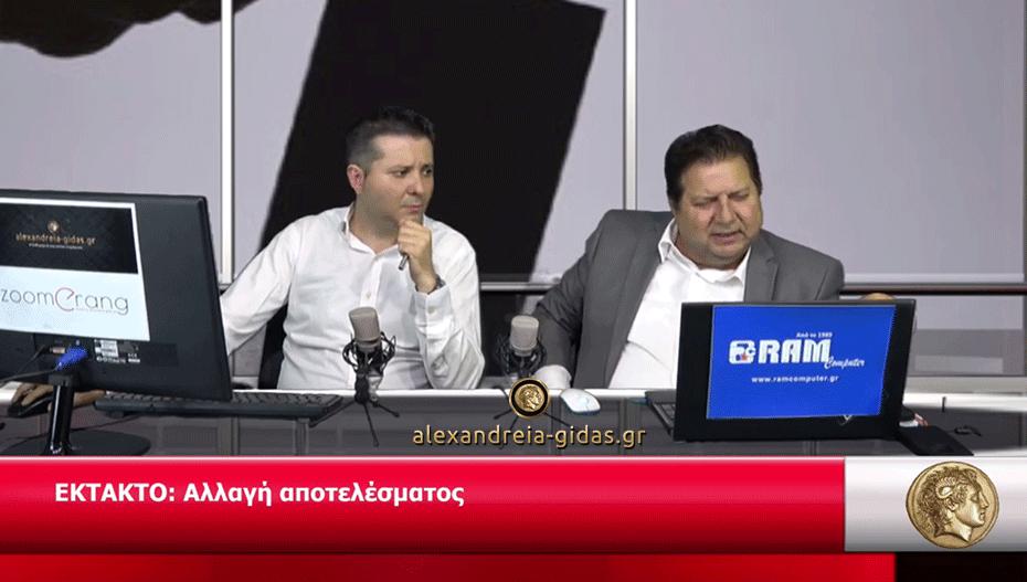 Τα 20 λεπτά που άλλαξαν το αποτέλεσμα στον δήμο Αλεξάνδρειας (βίντεο)