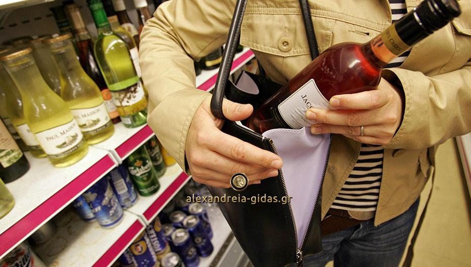 Δύο γυναίκες έκλεψαν ένα μπουκάλι από μαγαζί της Αλεξάνδρειας και κατέληξαν στο τμήμα