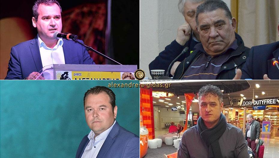 Αυτοί είναι οι σταυροί των υποψηφίων δημοτικών συμβούλων στον δήμο Αλεξάνδρειας! (αποτελέσματα)