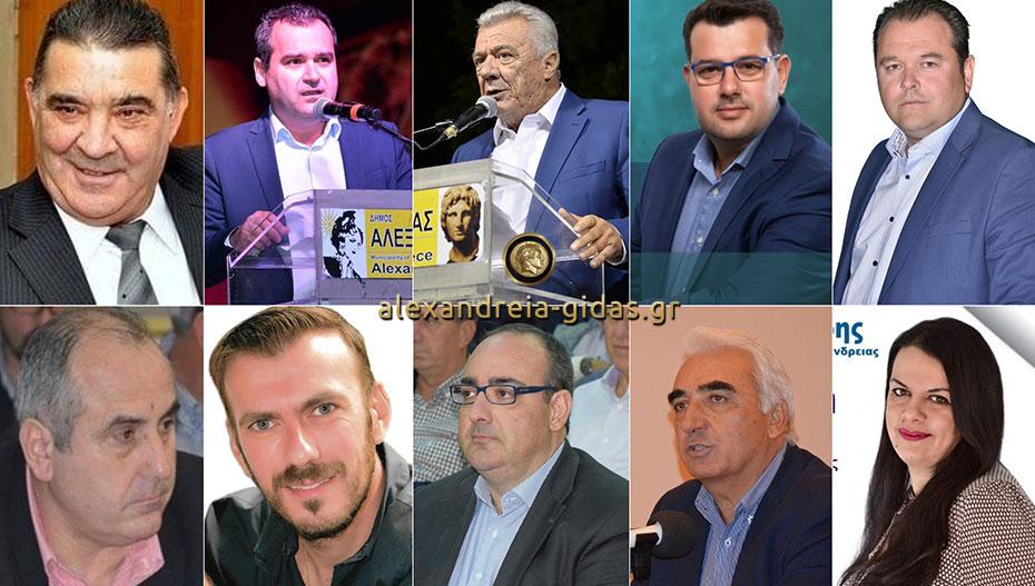 Το νέο δημοτικό συμβούλιο Αλεξάνδρειας – ποιοι εκλέγονται από κάθε συνδυασμό
