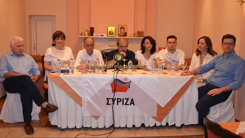 Παρουσιάστηκε το ψηφοδέλτιο του ΣΥΡΙΖΑ Ημαθίας στην Αλεξάνδρεια (εικόνες-βίντεο)