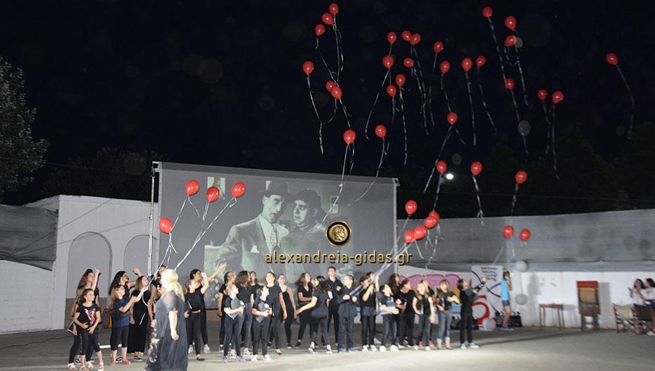 Εντυπωσιακή έναρξη για το 5ο Φεστιβάλ Ταινιών Μικρού Μήκους στην Αλεξάνδρεια (εικόνες-βίντεο)