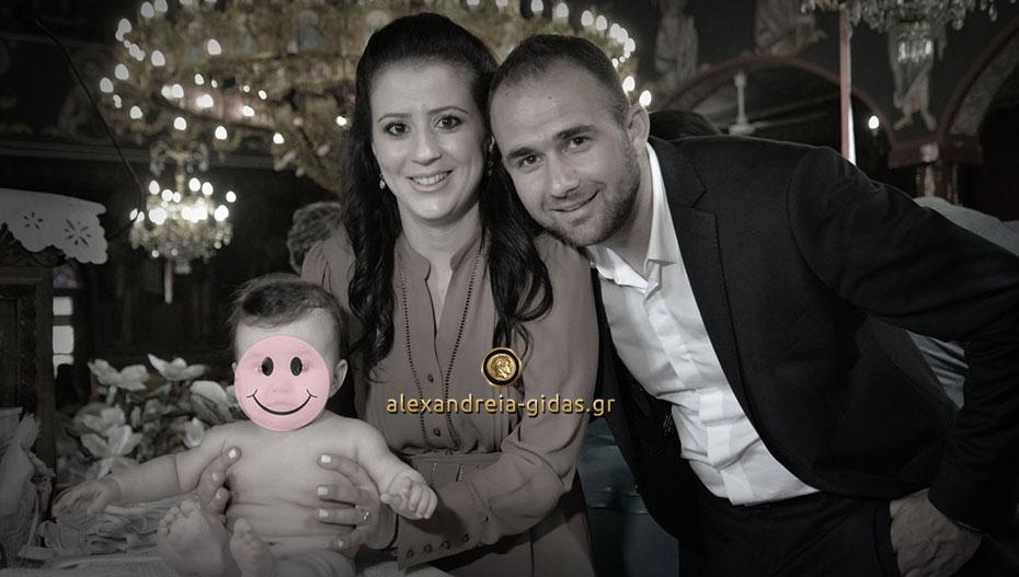 Βάφτισαν τη μικρή Δήμητρα ο Γιάννης και η Εύη – να σας ζήσει! (εικόνες)