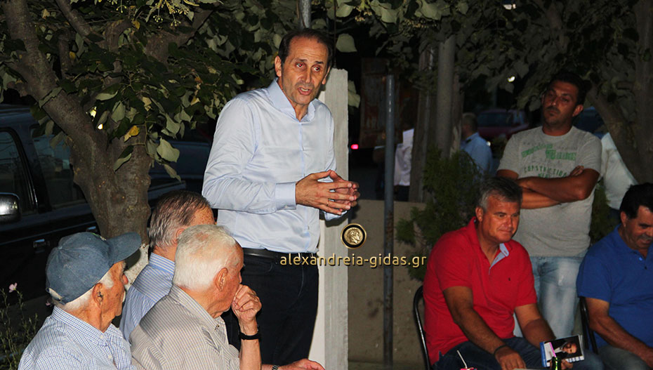 Απ. Βεσυρόπουλος: «Με συγκεκριμένα μέτρα η Ν.Δ. θα στηρίξει την οικογένεια»