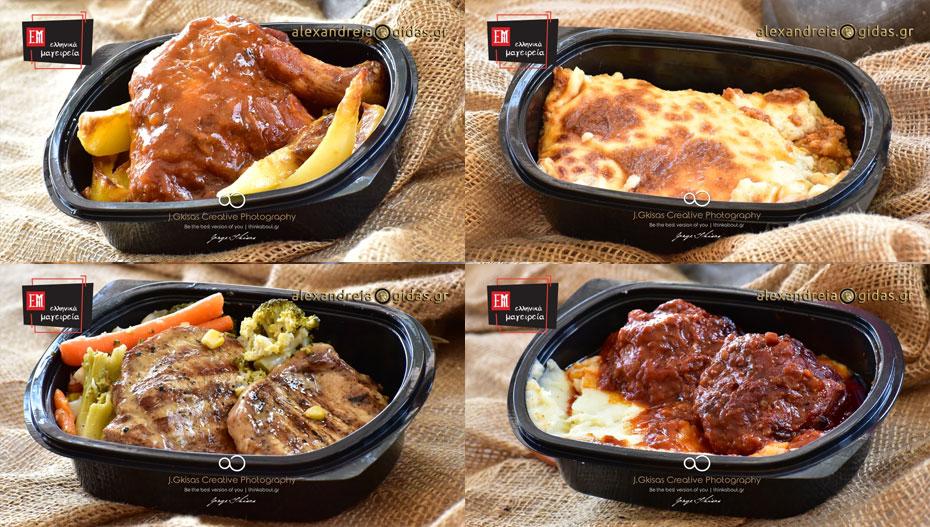 Λαχταριστές γεύσεις την Τρίτη στα ΕΛΛΗΝΙΚΑ ΜΑΓΕΙΡΕΙΑ – δείτε το μενού! (εικόνες-τιμές)