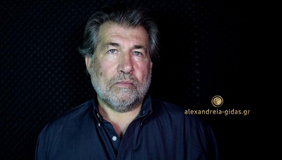 Ο Γρηγόρης Γιοβανόπουλος επιστρέφει με αφορμή την «μαύρη επέτειο» εισβολής στην Κύπρο (βίντεο)