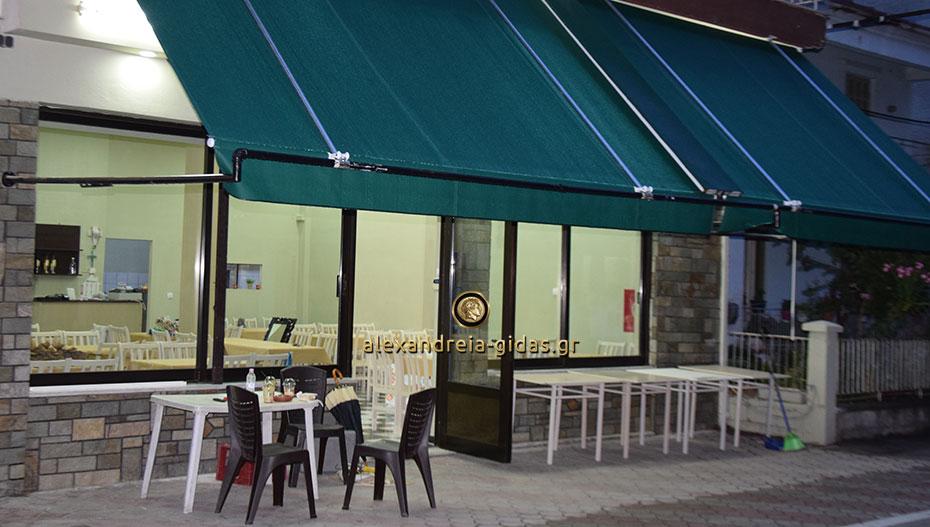 Αυτό είναι το νέο μαγαζί που ανοίγει στον πεζόδρομο Αλεξάνδρειας! (εικόνες)