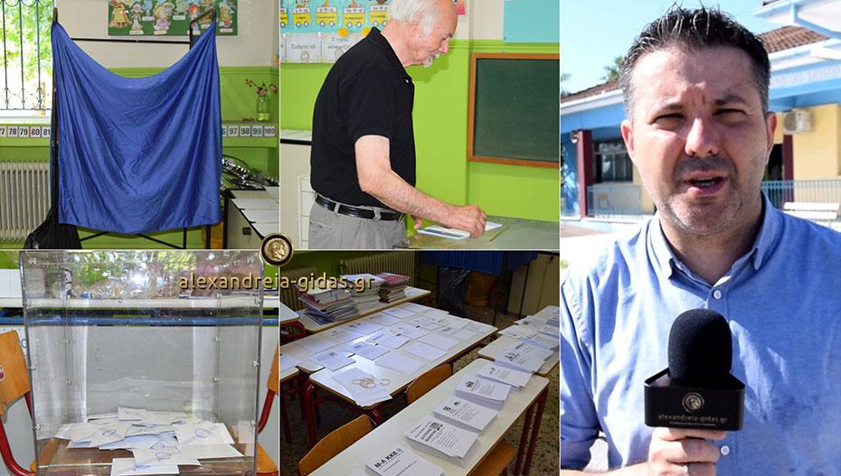 Ομαλά ξεκίνησε η ψηφοφορία για τις Εθνικές Εκλογές στον δήμο Αλεξάνδρειας (εικόνες-βίντεο)