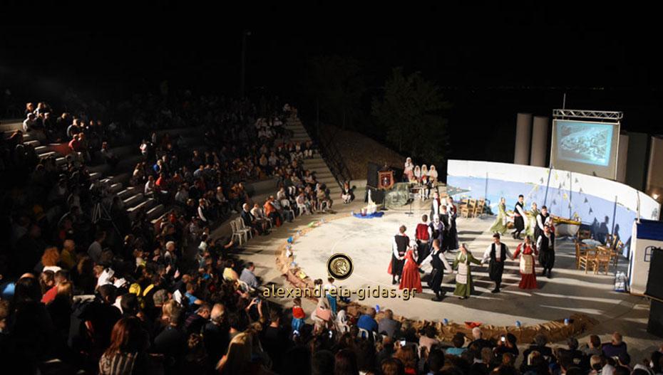 «Σεργιάνι στο Αιγαίο» στο ανοιχτό θέατρο Κολινδρού (εικόνες)