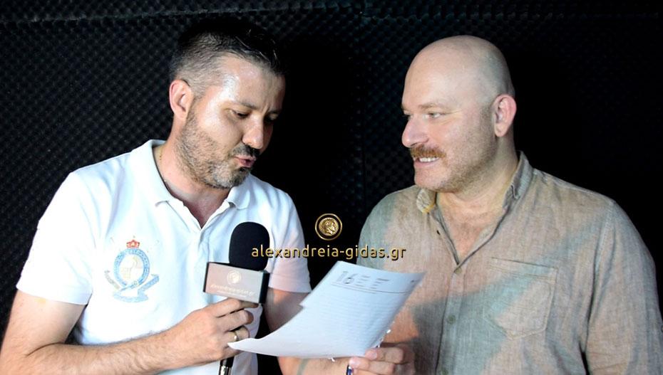 Ο Αντώνης Κρόμπας κάνει την κλήρωση για τις 6 προσκλήσεις – δείτε ποιοι κέρδισαν! (βίντεο)