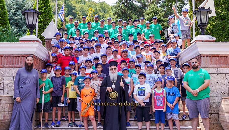 Μαθητές Δημοτικών Σχολείων φιλοξενήθηκαν στις εγκαταστάσεις της Ιεράς Μονής Παναγίας Δοβρά (εικόνες)