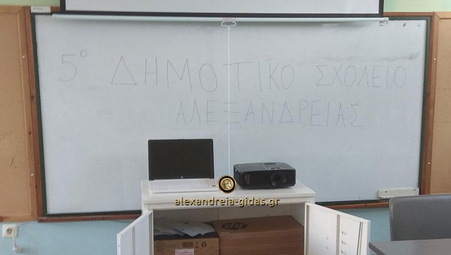 Κέντρα Υπολογιστών για τα προσφυγόπουλα σε τρία σχολεία της Αλεξάνδρειας (εικόνες)
