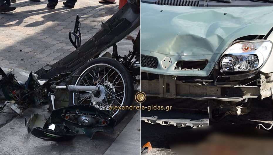 Πριν λίγο: Σοβαρό τροχαίο στην Αλεξάνδρεια (εικόνες-βίντεο)