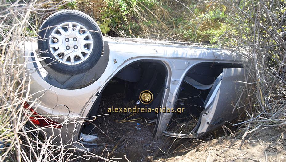 Τροχαίο ατύχημα στη Μελικιώστρατα – απεγκλωβίστηκε η οικογένεια (εικόνες-βίντεο)