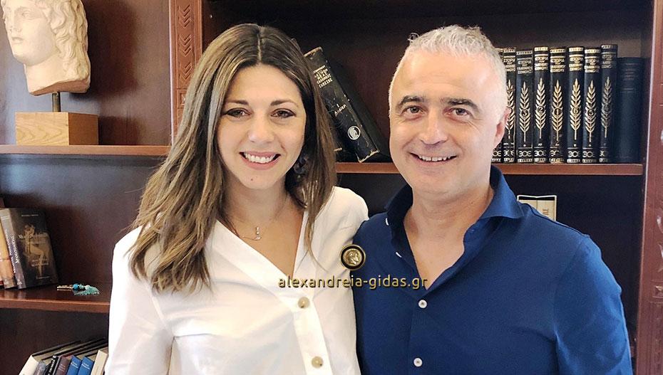 Συνάντηση Λάζαρου Τσαβδαρίδη με τη νέα Υφυπουργό Παιδείας Σοφία Ζαχαράκη