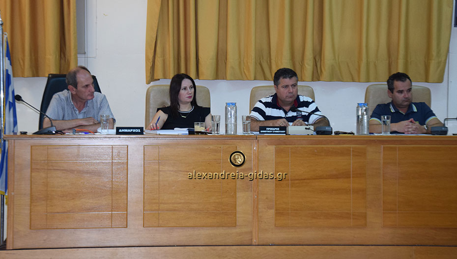 Τι γίνεται με τη μεταφορά του ΕΕΕΕΚ Αλεξάνδρειας στο ΕΠΑΛ; Θα εφαρμοστεί η απόφαση του Δημοτικού Συμβουλίου;
