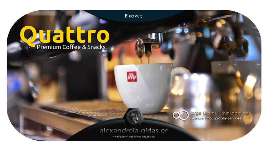 Γευστικές επιλογές και ποιοτικός καφές ILLY, καθημερινά στο QUATTRO Premium Coffee and Snacks!