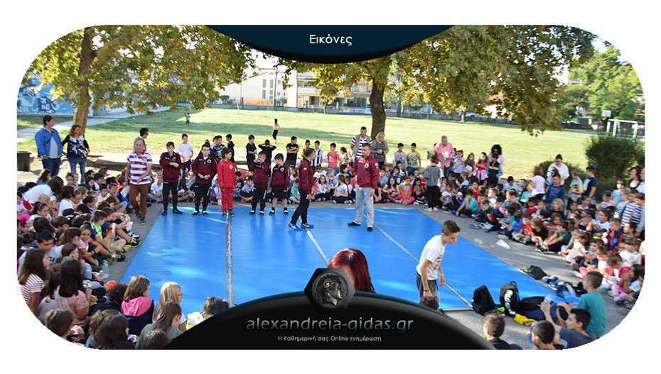 Οι παλαιστές της Αλεξάνδρειας στην Ημέρα Σχολικού Αθλητισμού στα 1ο – 5ο Δημοτικά Σχολεία