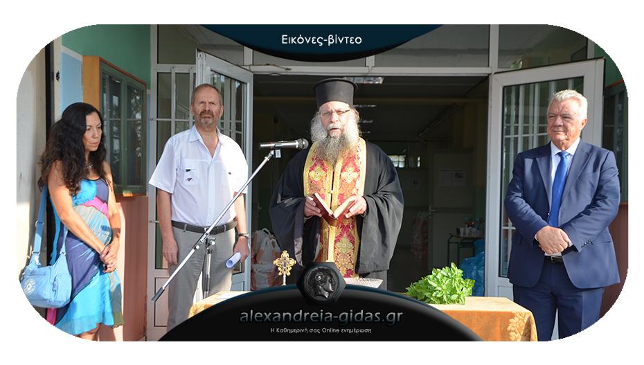 Ο αγιασμός και το πρώτο κουδούνι στα 2ο Γυμνάσιο – 2ο Λύκειο Αλεξάνδρειας