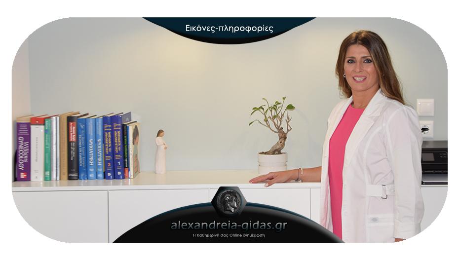 ΑΝΘΗ Π. ΣΤΑΜΚΟΠΟΥΛΟΥ: Η νέα Μαιευτήρας – Χειρουργός Γυναικολόγος της Αλεξάνδρειας