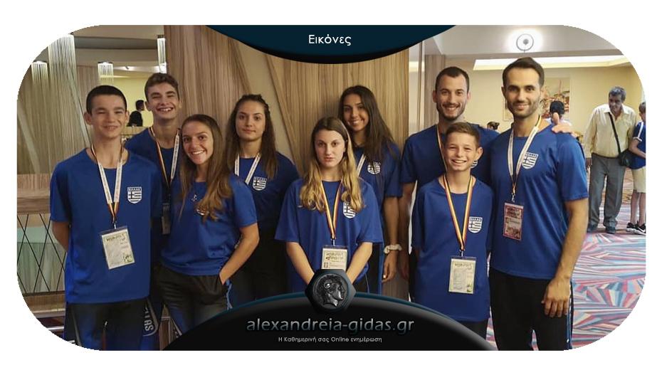 8 αθλητές του ΑΣΚ Αλεξάνδρειας GSP BROS με τα χρώματα της Εθνικής – μετάλλια και εμπειρίες!