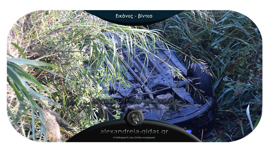 Τροχαίο έξω από τον Σχοινά – τούμπαρε αυτοκίνητο σε κανάλι