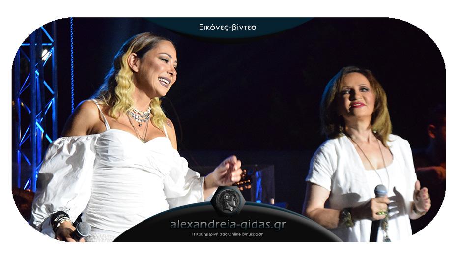 Όταν η Γλυκερία συνάντησε τη Μελίνα Ασλανίδου στην Αλεξάνδρεια
