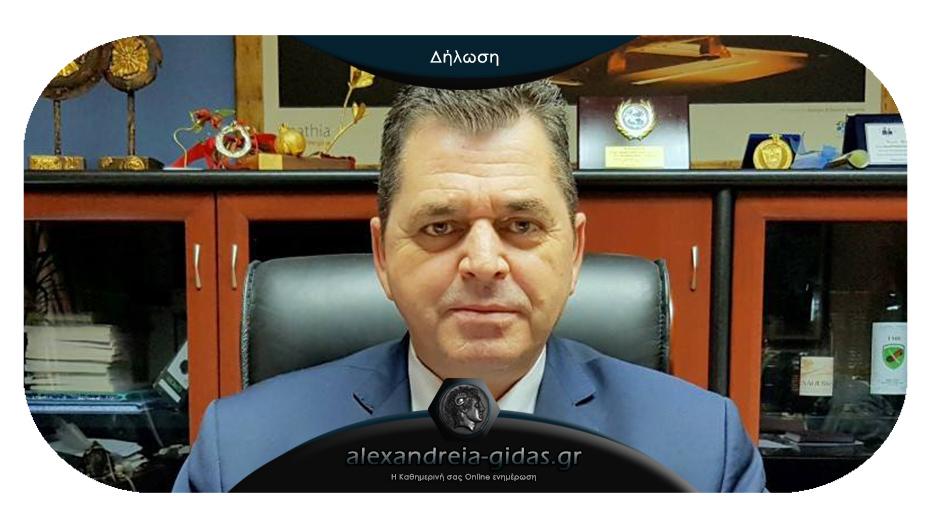 Ο Κώστας Καλαϊτζίδης για το πρώτο κουδούνι: «Οφείλουμενασαςεφοδιάσουμεμεδύναμηκαιυπομονή»