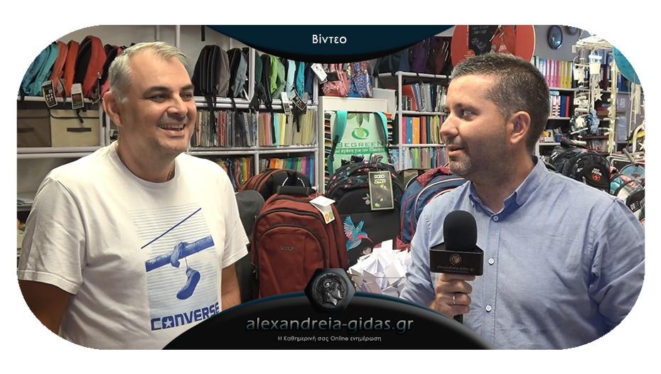 Ποιος κέρδισε μια τσάντα POLO από το ΚΥΤΤΑΡΟ στην κλήρωση του Αλεξάνδρεια-Γιδάς