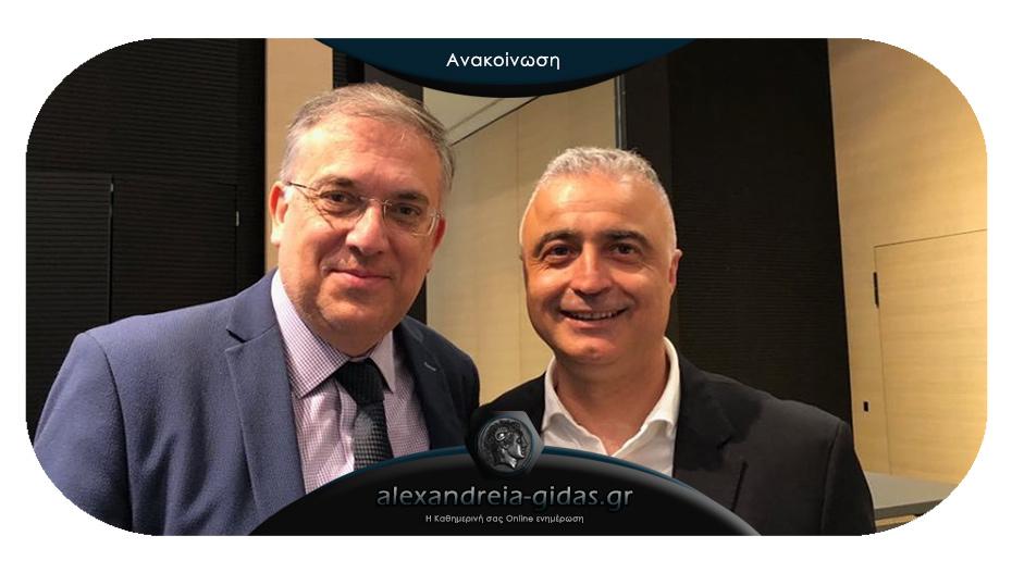 Τσαβδαρίδης για «Βοήθεια στο Σπίτι»: Θα συνεχιστεί κανονικά