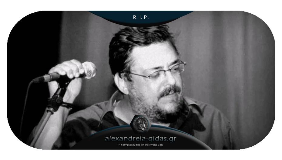 Πέθανε ο Λαυρέντης Μαχαιρίτσας – την Τετάρτη θα εμφανιζόταν στην Έκθεση Θεσσαλονίκης