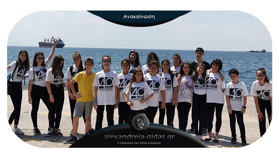 Νέα χρονιά και εγγραφές στην χορωδία ΜΕΛΙΣΣΑΝΘΗ του δήμου Αλεξάνδρειας